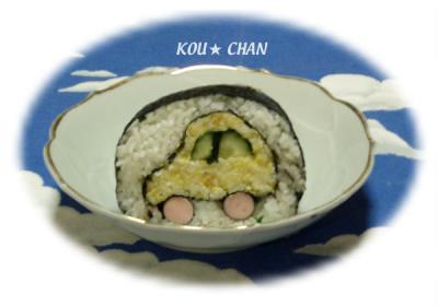 まき寿司/くるま