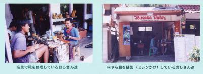 バリ14/ウブドゥの店先3