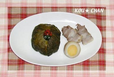 目はり寿司-テントウムシ01