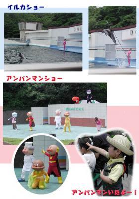 岬公園01