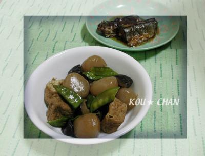 玉こんにゃくの煮物&秋刀魚の醤油煮