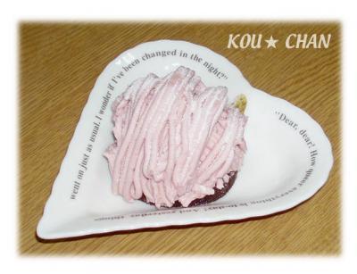桜のお菓子ーモンブラン