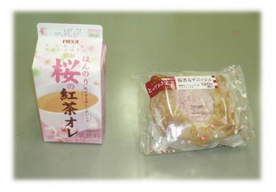 桜のお菓子ー桜のオーレとデニッシュ