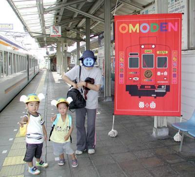 おもちゃ電車02