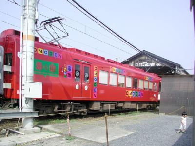 おもちゃ電車06