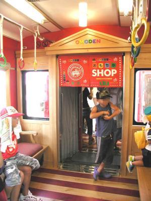 おもちゃ電車25車内のれん