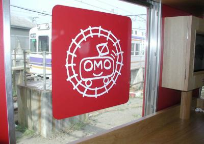 おもちゃ電車29車内窓のシール