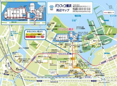 mapパシフィコ横浜の地図