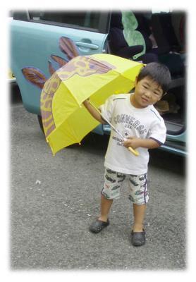 キリンの傘01