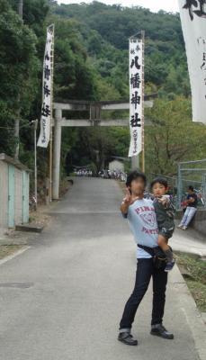 八幡神社の鳥居の前で2007