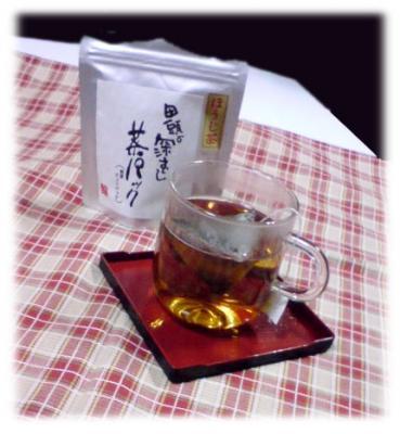 田頭のお茶(ティーバッグ/ほうじ茶)