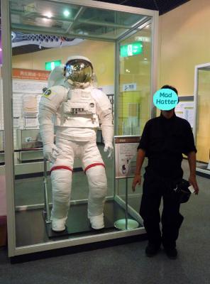 科学館ー宇宙服