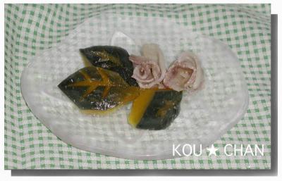 南瓜の煮つけ1