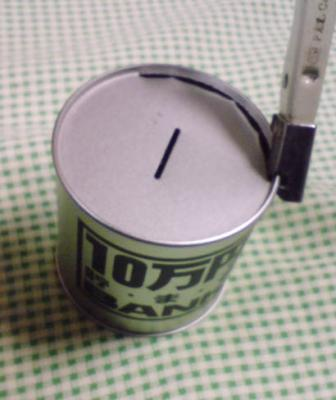 500円玉貯金箱01