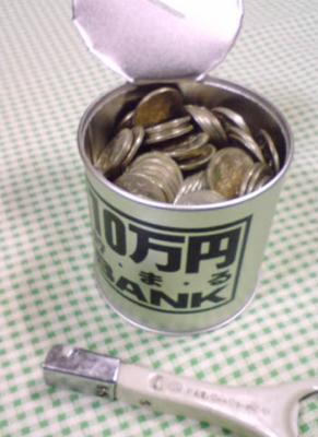 500円玉貯金箱02