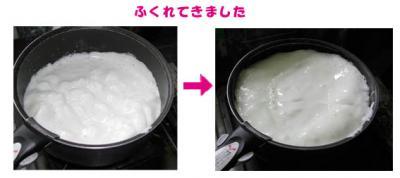 豆乳ババロア07