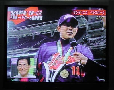 松坂のインタビュー