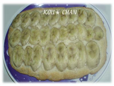 米粉のバナナブレッド02