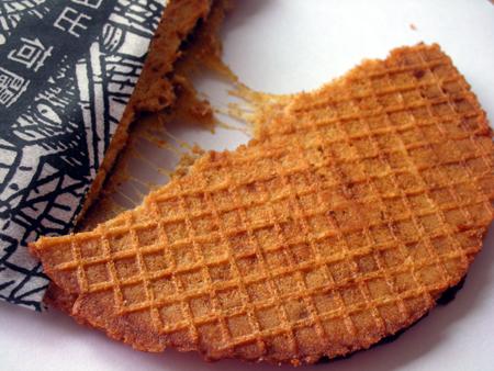 日出荷蘭餅