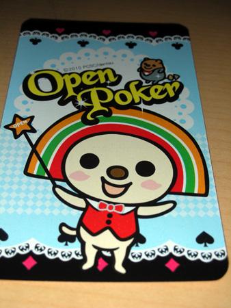 OPENちゃん(OPEN小將)