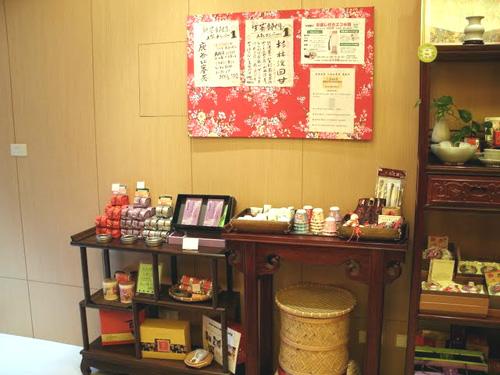 台湾茶専門ショップ長順名茶