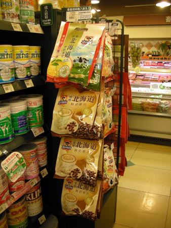 台湾の面白い商品名