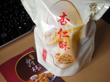 爵林花生糖の「杏仁酥」