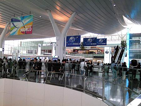 羽田国際線旅客ターミナル