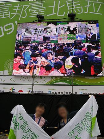 台北マラソン2010
