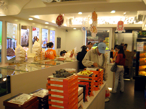 維格餅屋 永康店