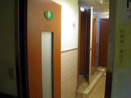 永康街 トイレ