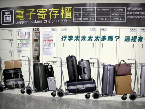 台北松山機場(空港)