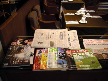 神旺商務飯店(サンワン・レジデンス)