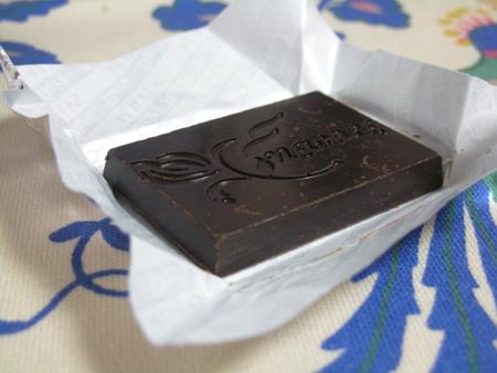 ALWAYSのダークチョコレート