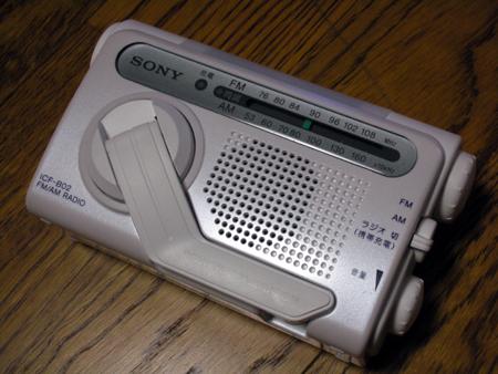 手回し発電可能なラジオ