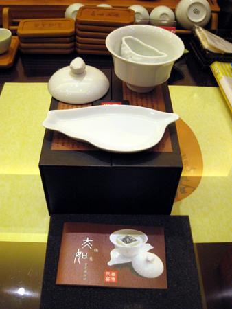 台灣民窯-台灣雪瓷杯