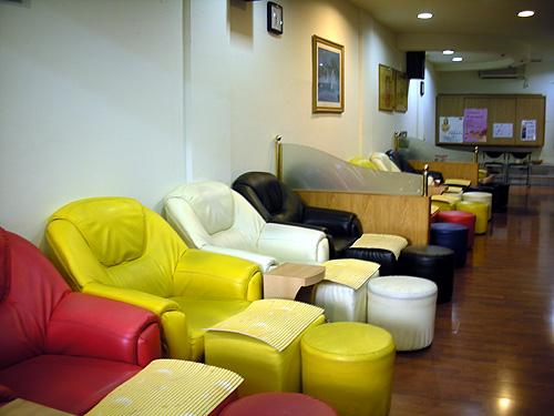 SINSIN健康館