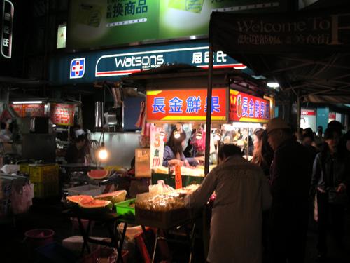 台北のカットフルーツ屋台