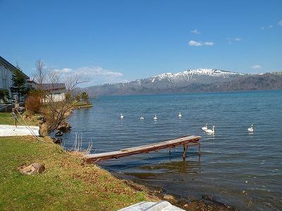 青い屈斜路湖