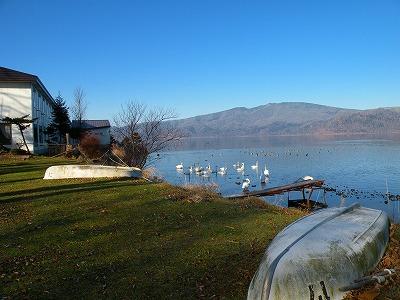 12月1日の屈斜路湖