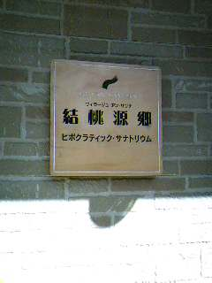 20051013133333