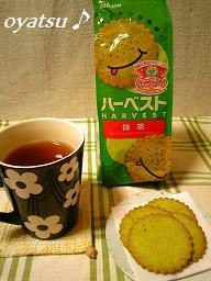 ハーベスト抹茶
