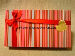 赤い林檎箱