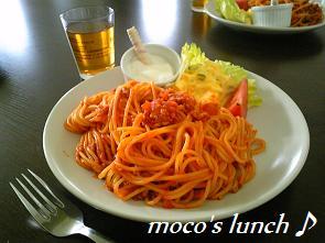 mocos lunch