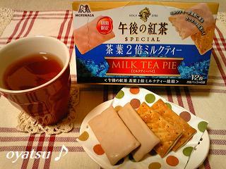 MILK TEA PIE