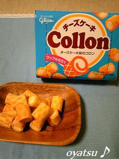 チーズケーキcollon