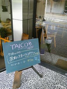 TAICOやさん