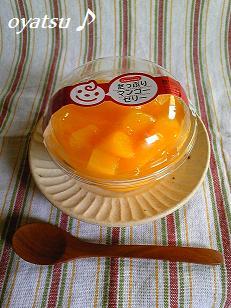 たっぷりマンゴーゼリー1