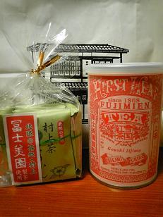 雪国紅茶村上茶ようかん