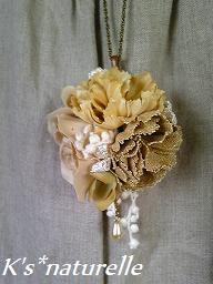 お花のネックレス1